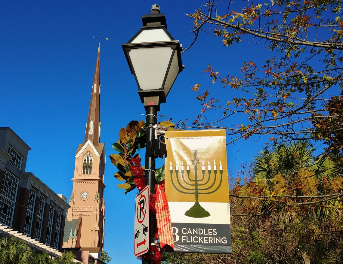Happy Chanukah from Glimpses of Charleston!