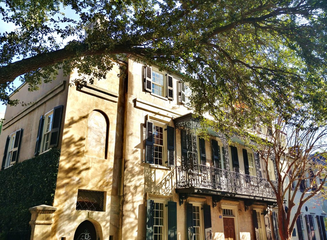This beautiful house on Church Street boasts a wonderful cast iron balcony. While Charleston is better known for its wrought ironwork (where the iron is heated and then hand-shaped using a hammer -- think Philip Simmons), there are some wonderful example of cast iron (where molten iron is poured into a mold) around town.