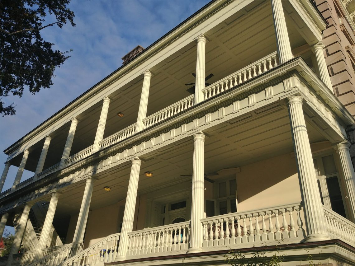 Charleston single houses have amazing piazzas, which is the name for their specific type of side porch. Porches are the broad classification. So all piazzas are porches, but not all porches are piazzas. Got it?