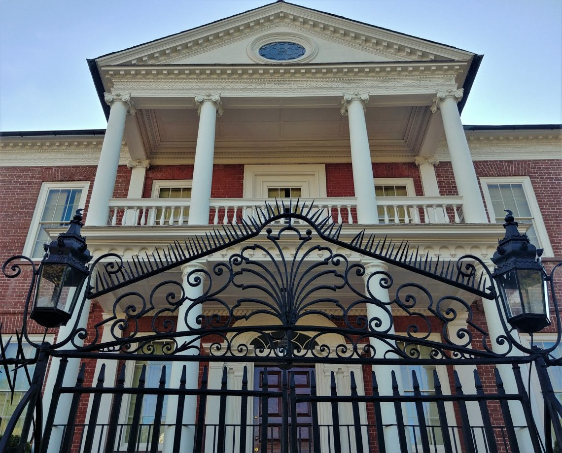 The Miles Brewton House is one of the most significant houses in Charleston and is considered to be one of the premier examples of  Georgian architecture in America. Completed in 1769, it has a rich and interesting history -- including having been used as the headquarters for the British army during the American Revolutionary War and the Union Army during the Civil War.